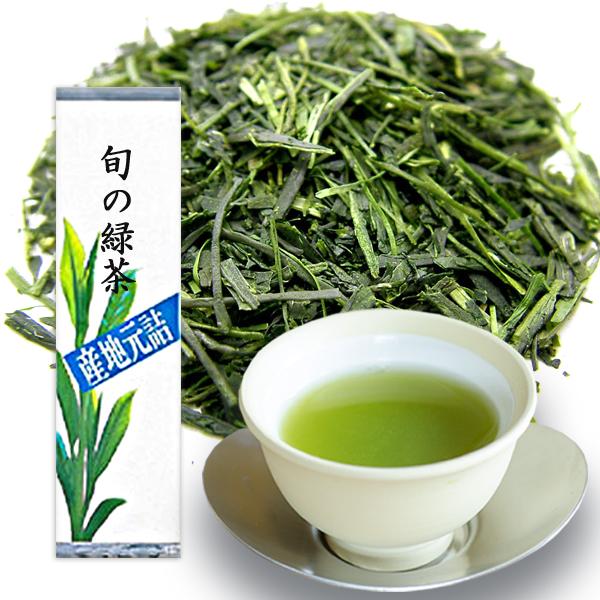 旬の緑茶200g